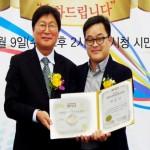 축제협회시상식 연출상 김종원 감독2