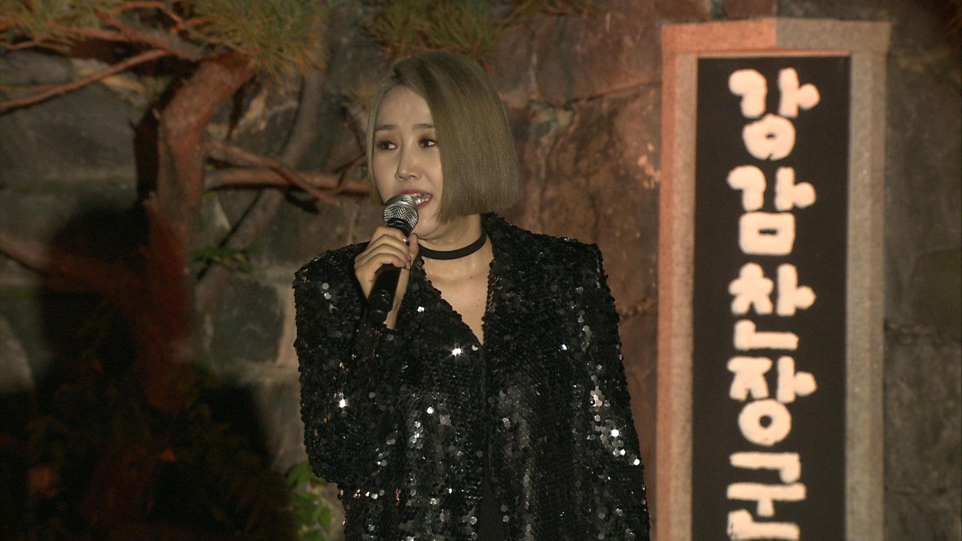 강감찬-초대가수2