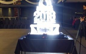 2018 마포구 신년인사회  2018.1.11.