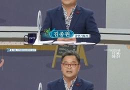 """'아침마당' 김종원 감독, """"지역축제는 대한민국의 문화자산이다"""" 강조"""
